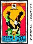 north korea   circa 1978  a... | Shutterstock . vector #1105059446