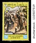 laos   circa 1984  a stamp... | Shutterstock . vector #110507519