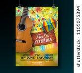 festa junina party flyer... | Shutterstock .eps vector #1105075394