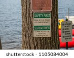 safety first water sign dock... | Shutterstock . vector #1105084004
