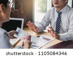 bad investment or economic... | Shutterstock . vector #1105084346