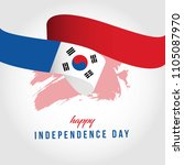 happy south korea independent... | Shutterstock .eps vector #1105087970