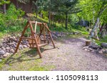 swinging bench chair swing seat ... | Shutterstock . vector #1105098113