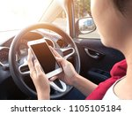 hand women holding mobile phone ... | Shutterstock . vector #1105105184