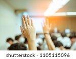 businessman raising hand... | Shutterstock . vector #1105115096