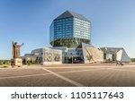 minsk  republic of belarus  ... | Shutterstock . vector #1105117643