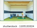 full length of a dedicated golf ... | Shutterstock . vector #1105133324