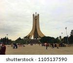 makam e'chahid  algiers ... | Shutterstock . vector #1105137590
