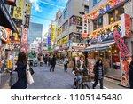 shinjuku street main shopping... | Shutterstock . vector #1105145480