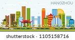 hangzhou china skyline with... | Shutterstock .eps vector #1105158716