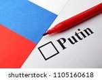 Small photo of Voting paper ballot on president election in Russia. Concept of election in Russia