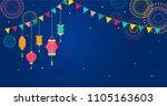sky lantern festival  chinese ... | Shutterstock .eps vector #1105163603