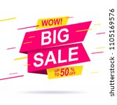 sale banner template design | Shutterstock .eps vector #1105169576