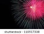 Purple Firework On Black Sky...