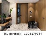 luminous corridor with an... | Shutterstock . vector #1105179359