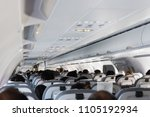 interior of large passengers... | Shutterstock . vector #1105192934