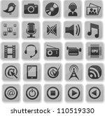 set from 25  twenty five ... | Shutterstock .eps vector #110519330