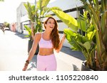 woman practicing yoga at the... | Shutterstock . vector #1105220840