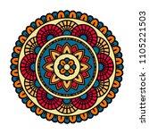 vector mandala isolated on... | Shutterstock .eps vector #1105221503