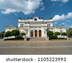 sofia  bulgaria sofia  bulgaria ... | Shutterstock . vector #1105223993