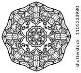 mandala for coloring book | Shutterstock .eps vector #1105233980