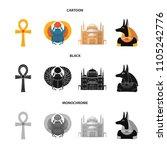 anubis  ankh  cairo citadel ... | Shutterstock .eps vector #1105242776