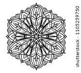 mandala design. vintage... | Shutterstock .eps vector #1105259750