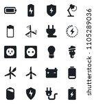 set of vector isolated black... | Shutterstock .eps vector #1105289036