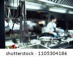 shot of cooking equipment... | Shutterstock . vector #1105304186
