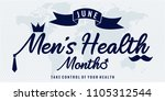 men's health month card or... | Shutterstock .eps vector #1105312544
