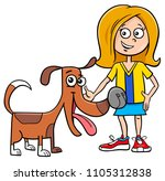 cartoon illustration of kid... | Shutterstock .eps vector #1105312838