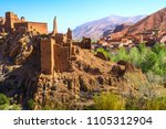 amazing view of a kasbah's ruin ... | Shutterstock . vector #1105312904