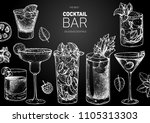 alcoholic cocktails hand drawn... | Shutterstock .eps vector #1105313303