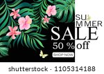 sale banner with palm leaves... | Shutterstock .eps vector #1105314188