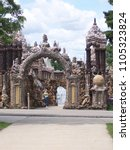 Small photo of 208 1st Ave NW, West Bend, Iowa, USA - 6/13/2009: Grotto of the Redemption