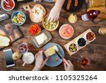 food concept friends at a... | Shutterstock . vector #1105325264