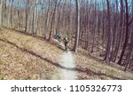 couple of two cyclist riding... | Shutterstock . vector #1105326773