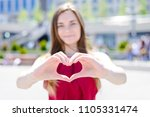 i love you  send you my heart ... | Shutterstock . vector #1105331474