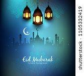 abstract eid mubarak islamic... | Shutterstock .eps vector #1105332419