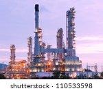 scenic of petrochemical oil... | Shutterstock . vector #110533598