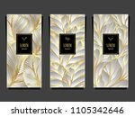 set template for package or... | Shutterstock .eps vector #1105342646