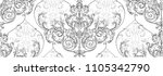 pattern with rococo  baroque... | Shutterstock .eps vector #1105342790