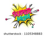 super mom mother day wow comic... | Shutterstock .eps vector #1105348883
