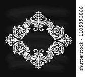 premium vintage baroque frame... | Shutterstock .eps vector #1105353866