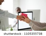 close up of smiling office... | Shutterstock . vector #1105355738