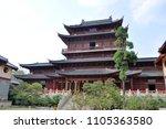 wanfo lou  thousand budda hall  ... | Shutterstock . vector #1105363580