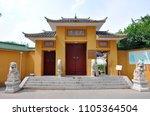 pilu  vairocana  temple in... | Shutterstock . vector #1105364504