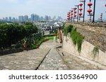 zhonghua gate in nanjing ... | Shutterstock . vector #1105364900