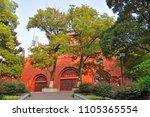 nanjing drum tower was built in ... | Shutterstock . vector #1105365554