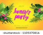 summer party fun | Shutterstock .eps vector #1105370816